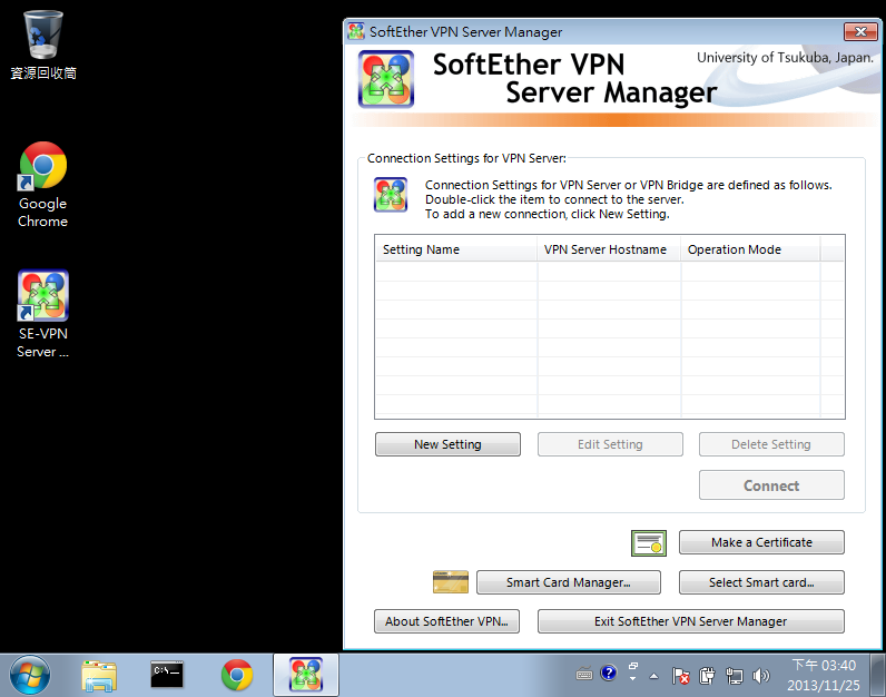softether-manager-screen1
