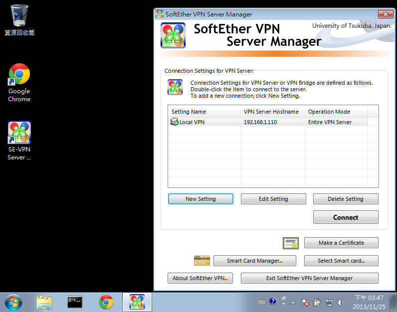 softether-manager-screen3