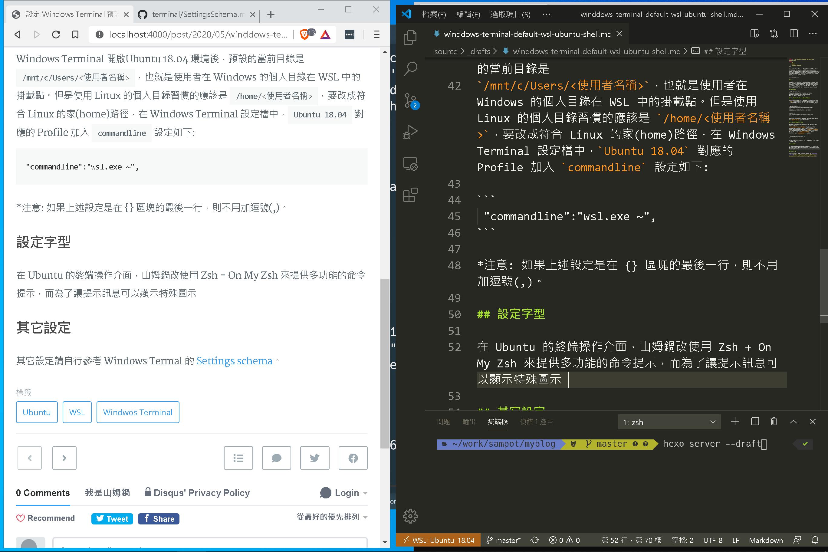 使用 hexo-browsersync 自動刷新瀏覽器頁面